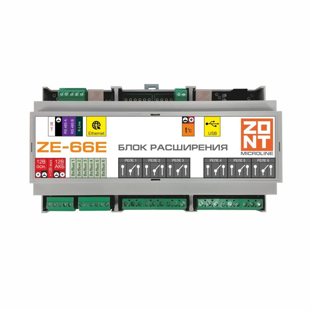 Ze-66e блок расширения для контроллера zont h2000+