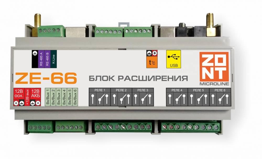 Ze-66 блок расширения числа вх. и вых. для н2000+, с2000+