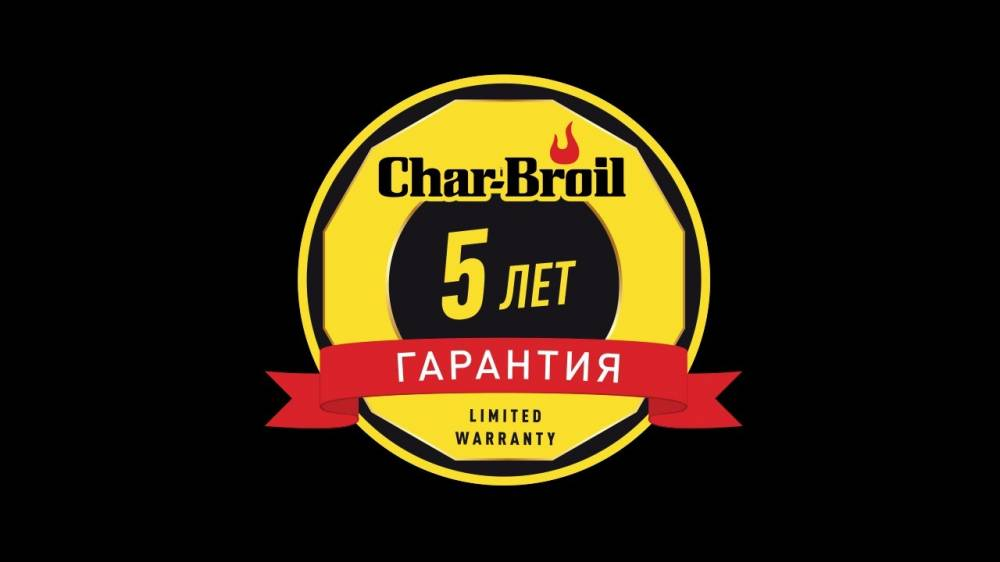 Газовый гриль Char-Broil Performance 2B