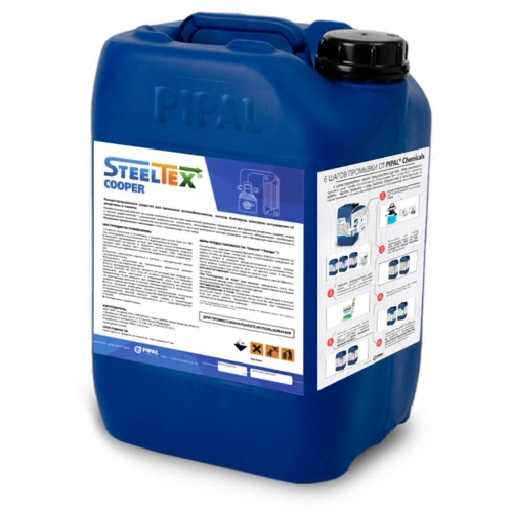 Реагент для промывки котлов и теплообменников SteelTEX® COOPER 10 кг