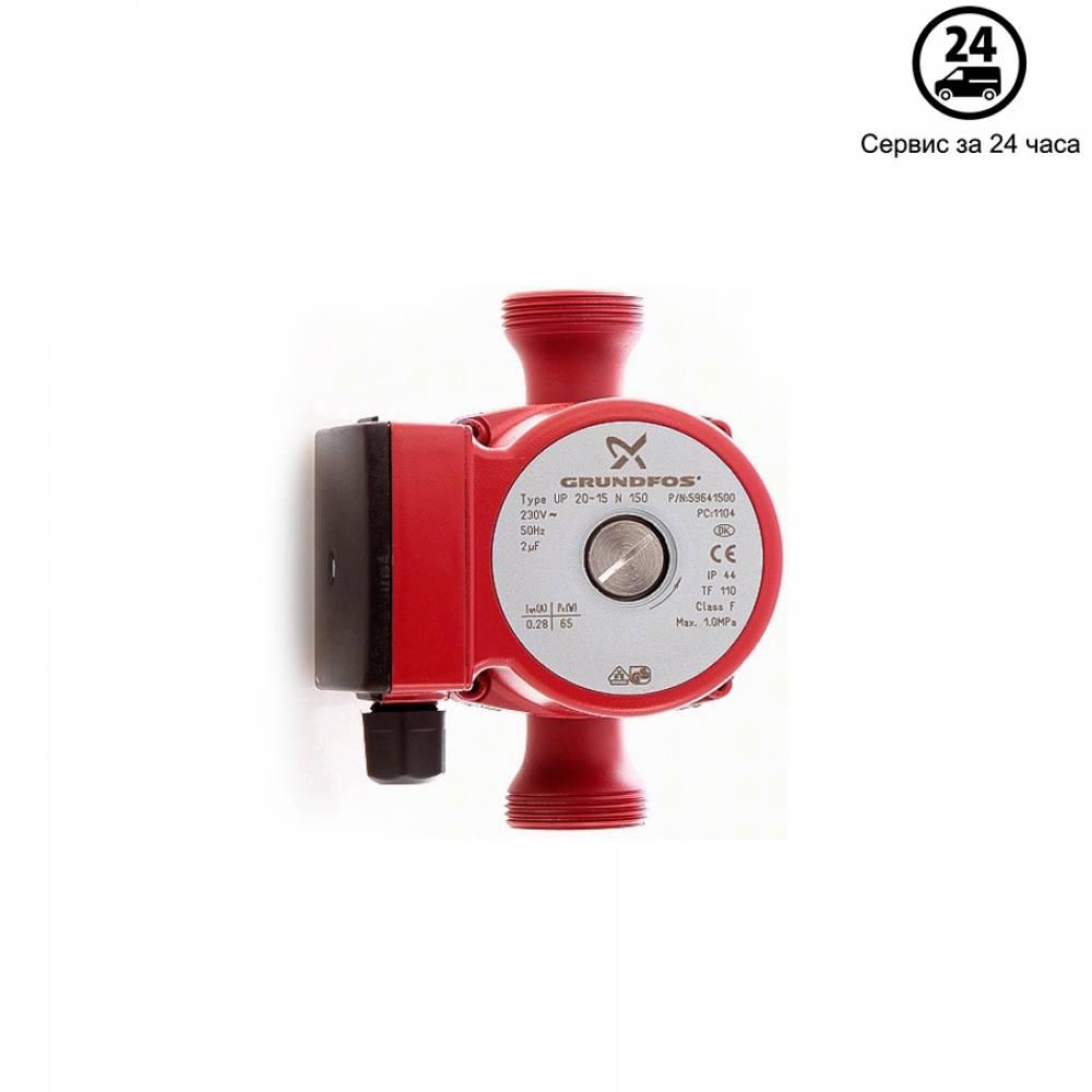 Насос циркуляционный Grundfos UP 20 - 07 N для систем ГВС