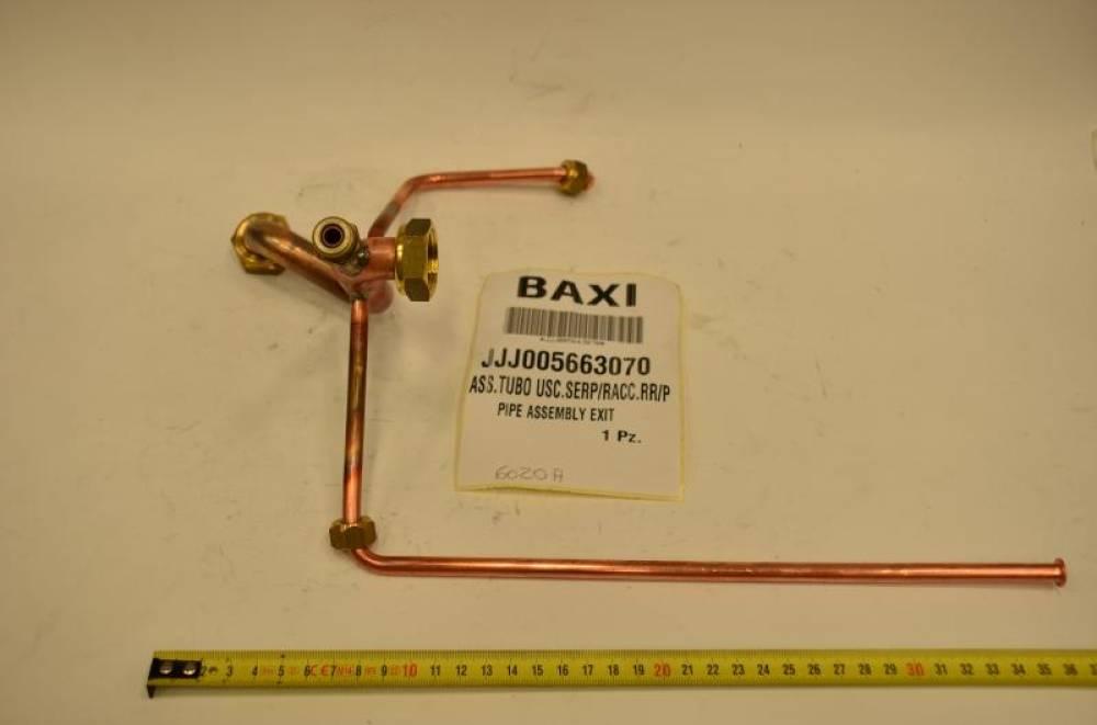 Трубка расширительного бака Baxi