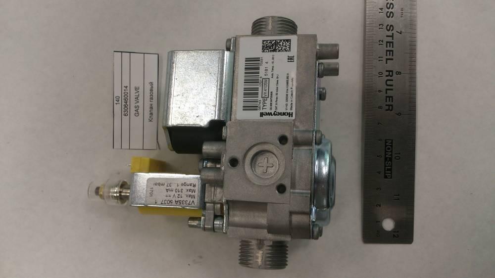 Клапан газовый BAXI