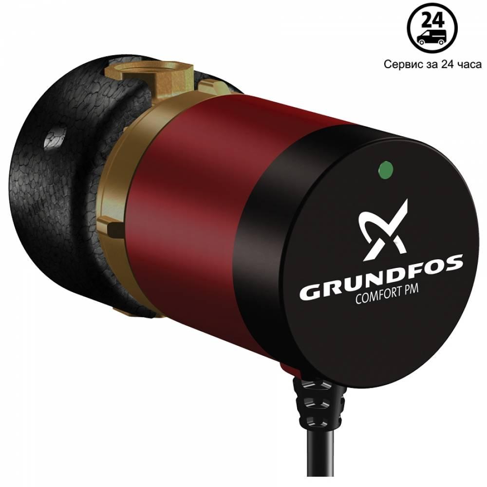 Насос циркуляционный Grundfos COMFORT 15-14 B PM для систем ГВС