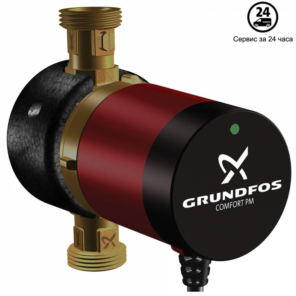 Насос циркуляционный Grundfos COMFORT 15-14 BX PM для систем ГВС