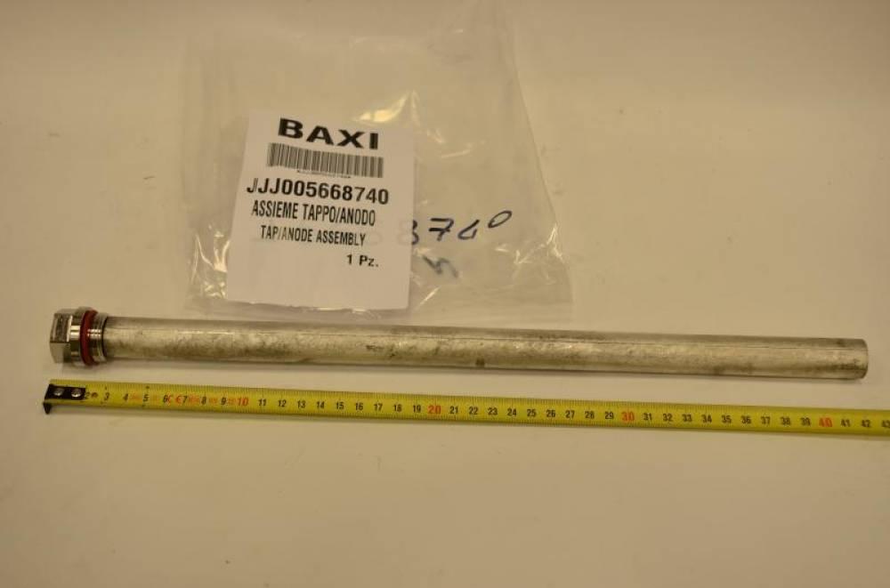 Анод магниевый Baxi