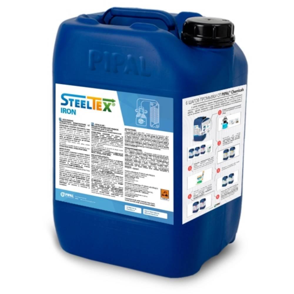 Реагент для промывки котлов и теплообменников SteelTEX® IRON 5 кг