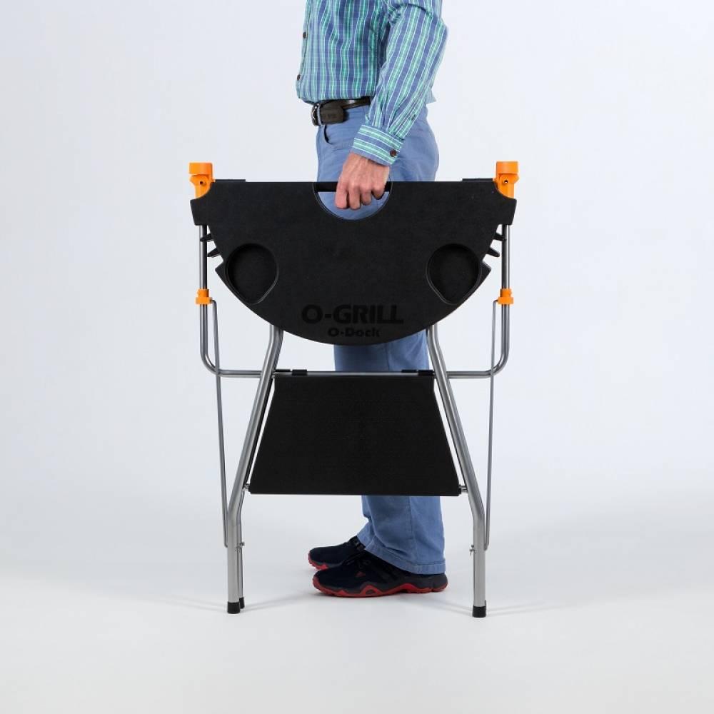 Стол складной O-DOCK
