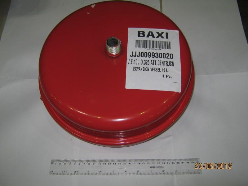 Расширительный бак 10л (круглый)