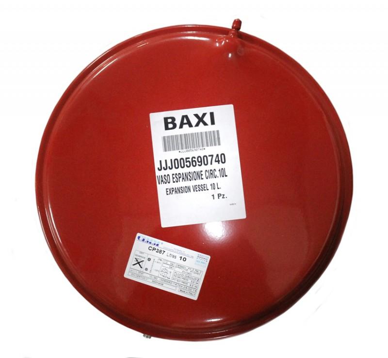 Расширительный бак 10л (круглый) для Eco 3 280 i