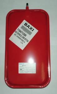 Бак расширительный 6л Baxi