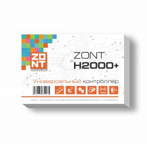 Универсальный контроллер zont h2000+